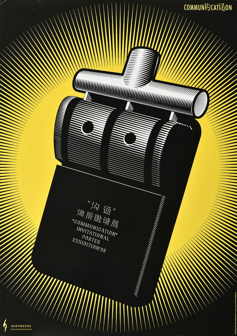 graphic poster of a whistle turned over