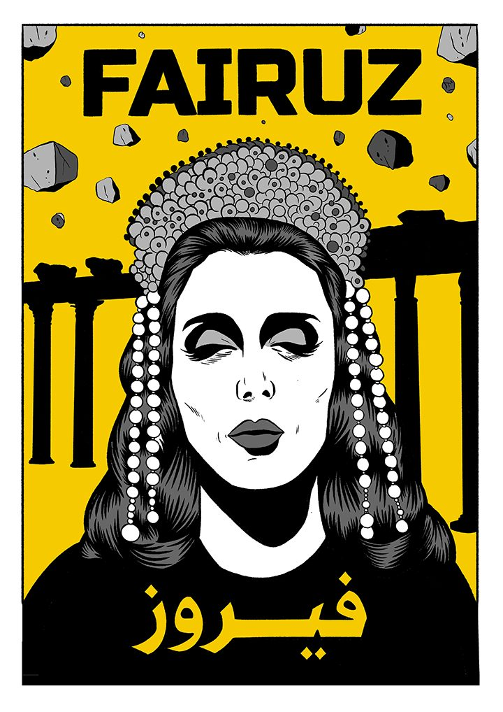 illustrational poster of a woman wearing an embellished head piece and the word Fairuz above her in black text on a yellow background