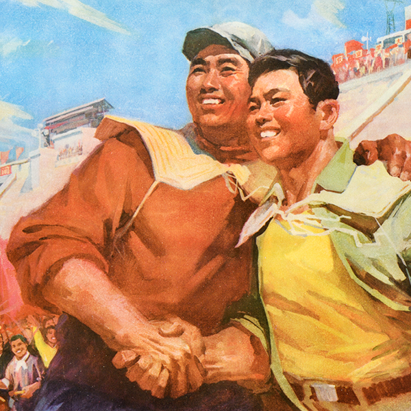 two men shaking hands and looking upwards drawn in the style of social realism