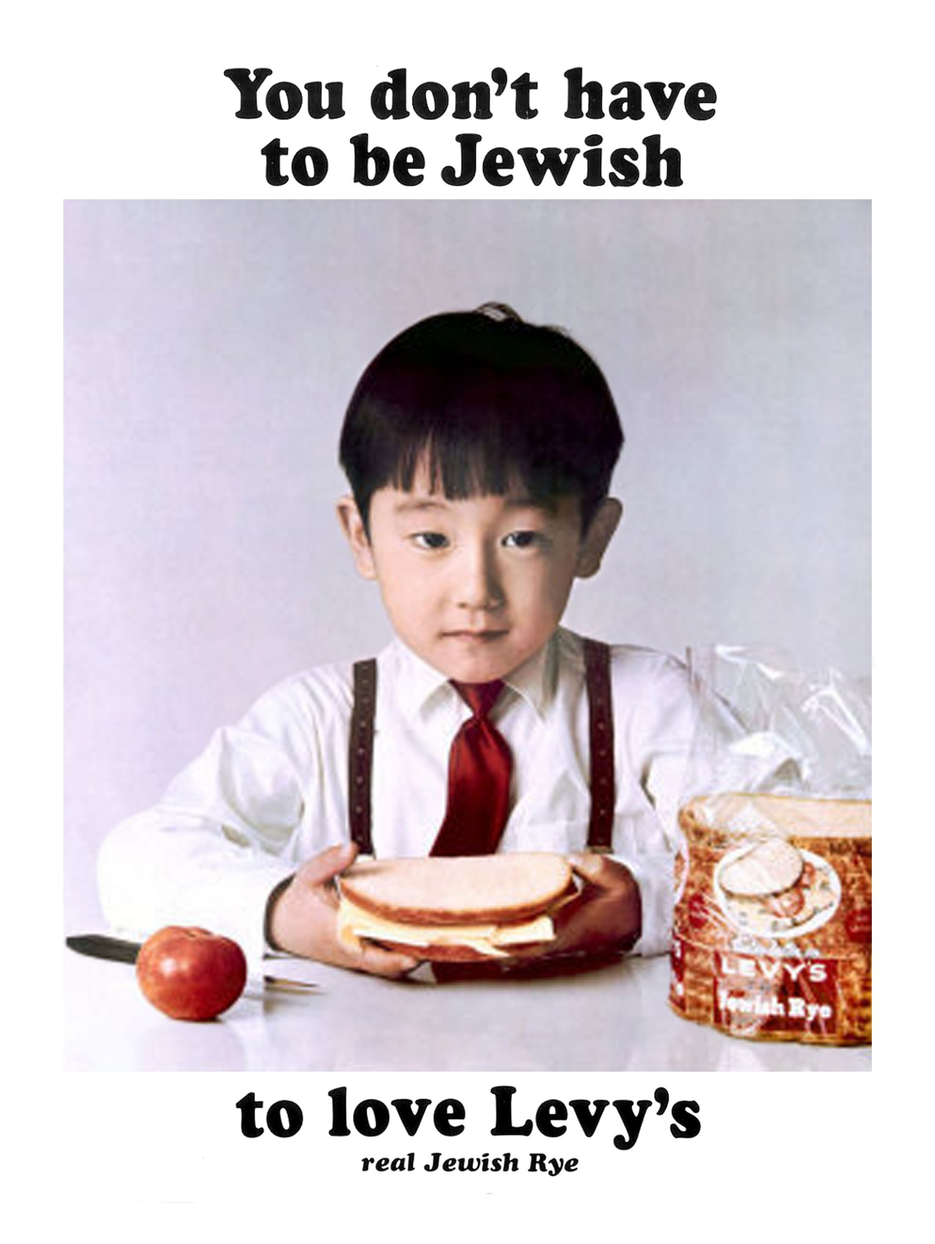 photographic poster of an asian boy holding a sandwich titled