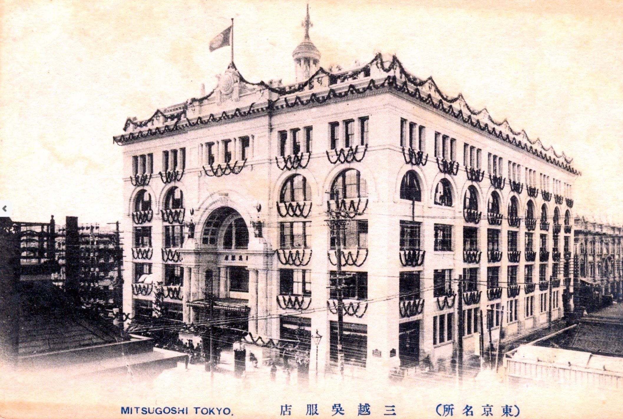 photograph of the Mitsukoshi department store in Tokyo Japan