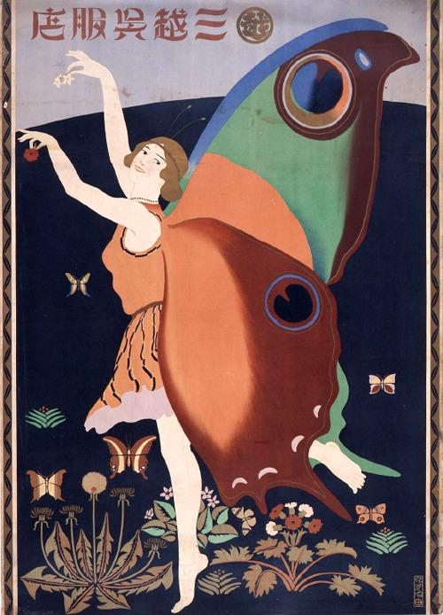illustrative poster of a dancing woman with colorful wings