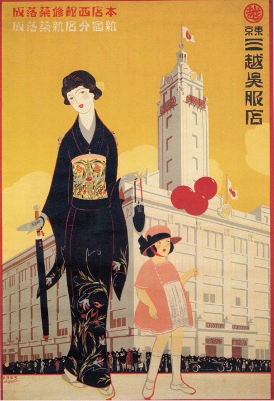 illustrative poster of a mother and child walking across a bustling city square