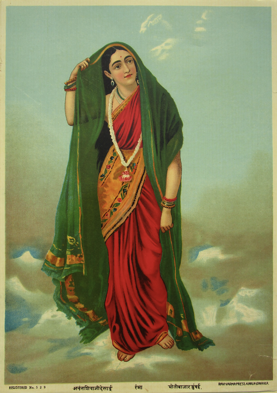 illustration of an Indian woman in traditional garb walking amongst the clouds