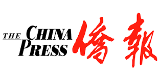 Logo for The China Press