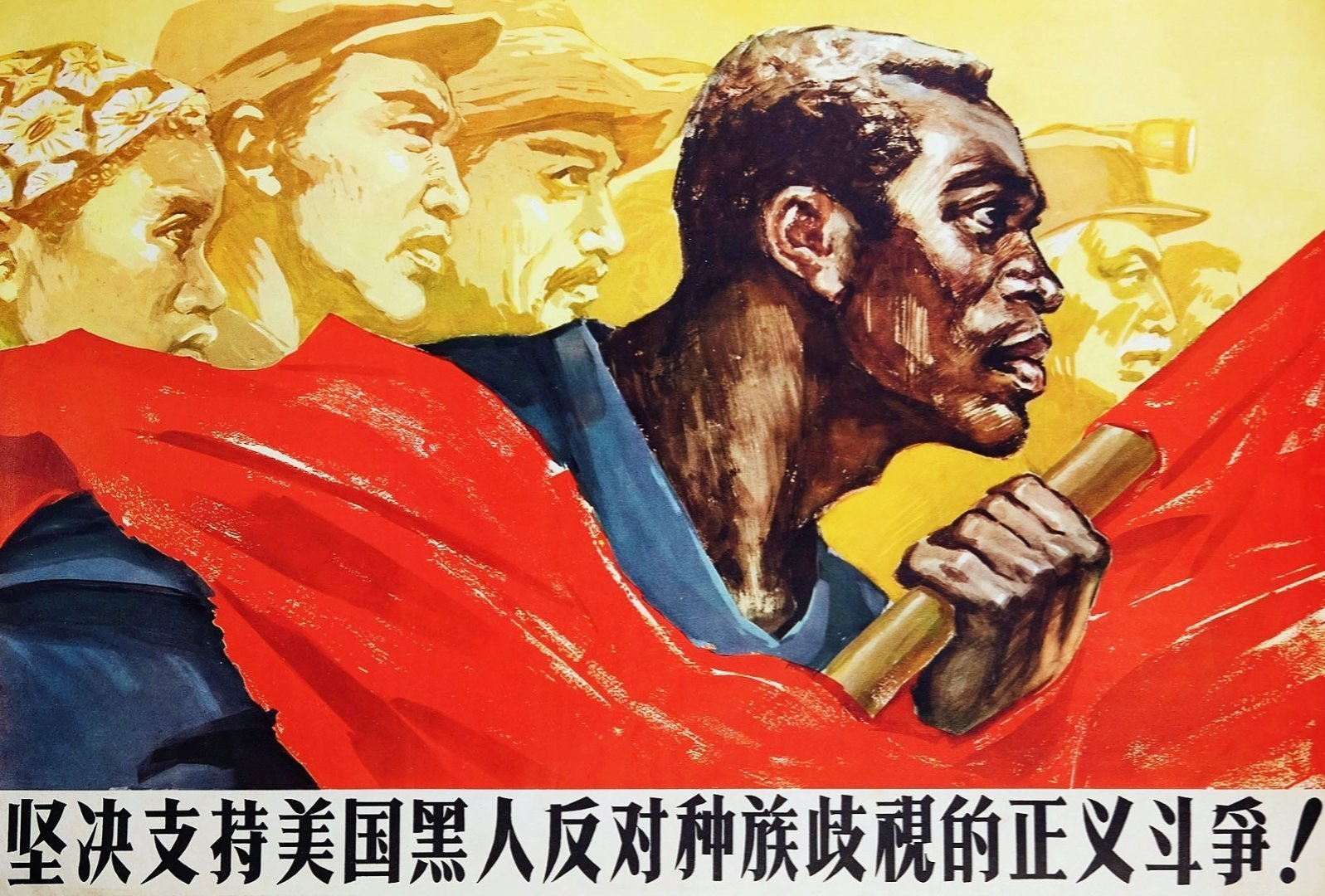 lithographic poster of a black man leading a battle with asian figures behind him
