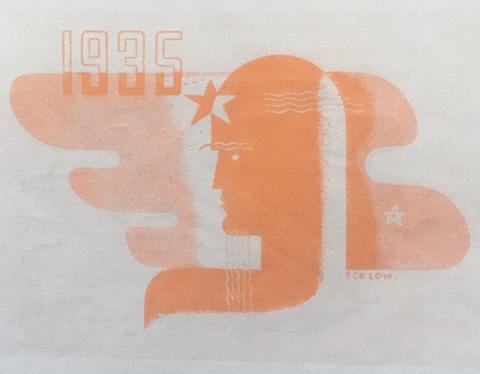 orange drawing of a man in a helmet