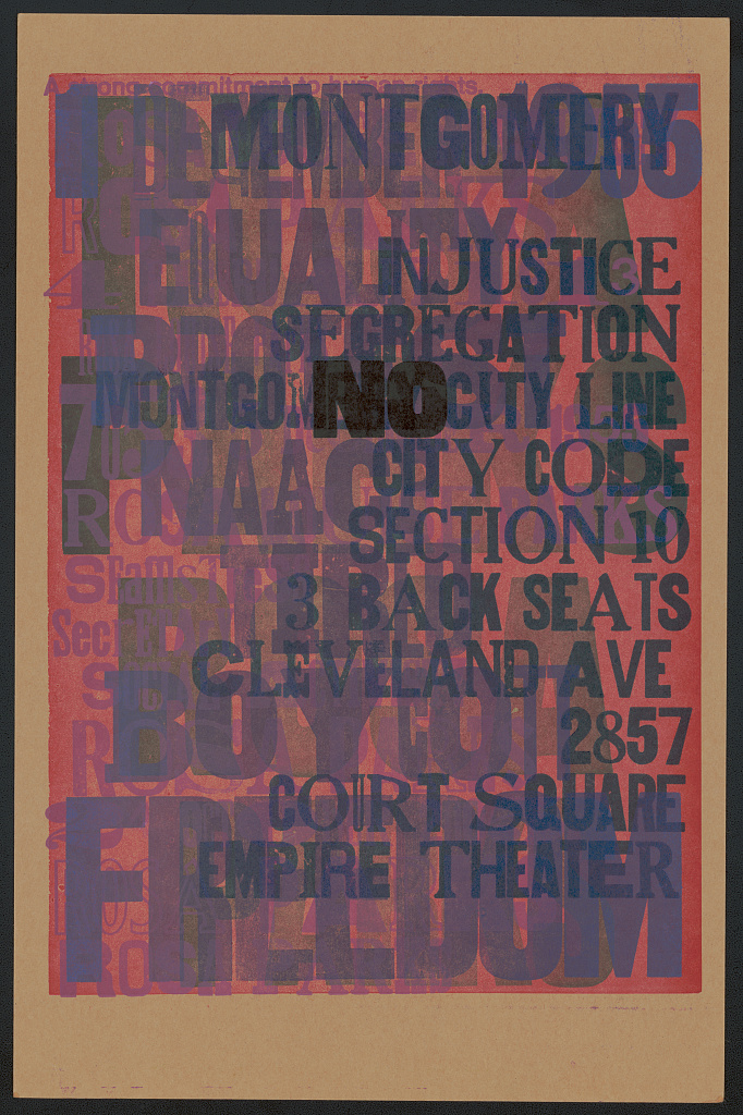 letterpress poster featuring layers upon layers of text over a mostly pink background. one layer of text is lavender. the top is black and just says the word no
